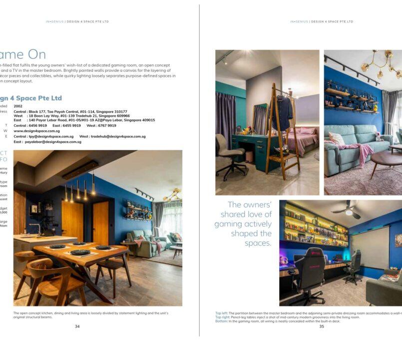 Inspace Design Magazine